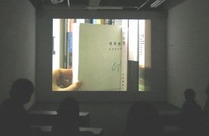 映像作品「建築の読みきかせ」