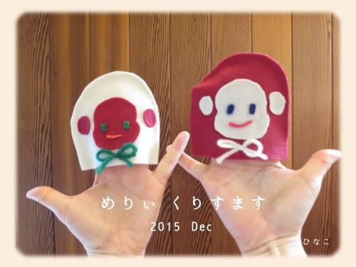 xmascard2015_hinako
