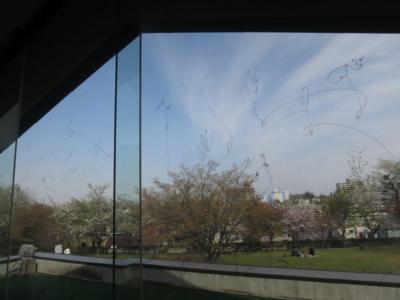 空に描いた絵 地に描いた絵
